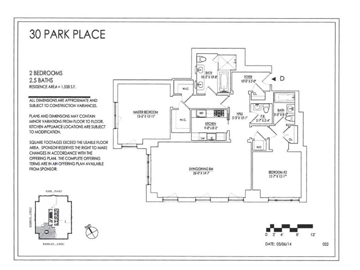 Four seasons private residences 30 park place for Park place floor plans