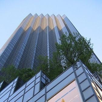 Trump Tower 721 Fifth Avenue Facade