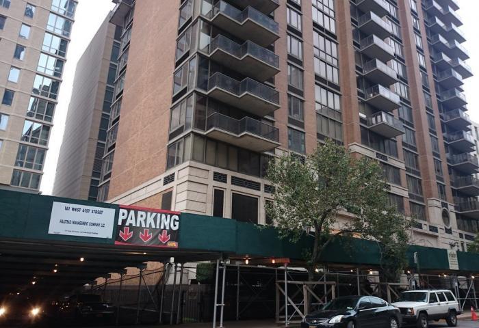 161 West 61st Street Codominium