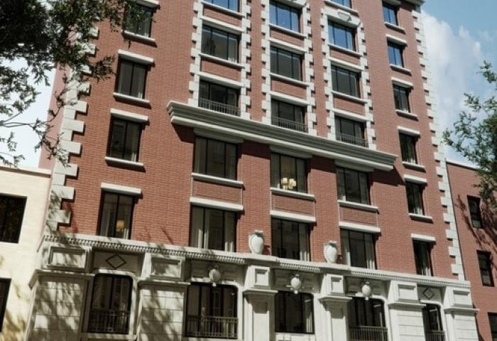 235 West 71st Street Condominium Upper West Side
