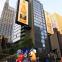 1600 Broadway NYC