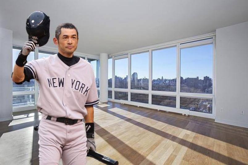 Yankees Ichiro Suzuki New apartment at 111 Central Park North