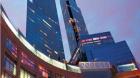 residences_at_mandarin_hotel_facade.jpg